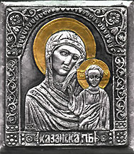 #A27 - Mother of God of Kazan