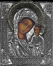 #P15 - Mother of God of Kazan