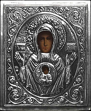 #S11/S37 Virgin of the Sign