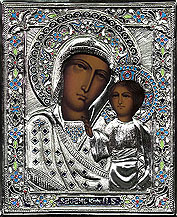 #S55 - Mother of God of Kazan